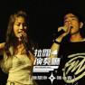劫数难逃(live) / Kiếp Nạn Khó Tránh