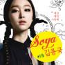 Maeilmaeil Saranghae (Loving Everyday) ft Kim Jong Kook