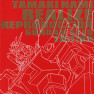 Realize (Gundam Seed Opening Ver.)