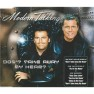 Modern Talking Megamix 2000