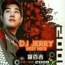小雨伞/ Umbrella(DJ Jerry Remix)