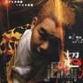 50/50的爱(音乐版)/ Tình Yêu 50/50 (Bản Âm Nhạc)