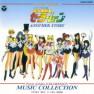 Sailor Saturn Theme [Bonus Track]