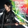 Brand-New World