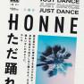 Just Dance (Ross From Friends Remix)