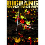 If You (JP Ver.) (BIGBANG Special Event 2017)