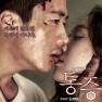 Tongjeung (통증) (Instrumental)