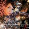 シャングリラ (Shangri-La) (Off Vocal)