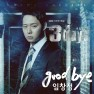 Goodbye (Inst.)