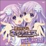 Lady Cool -Purple Heart
