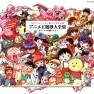 Odoro Ponpokorin (Chibi Maruko-chan ED1)
