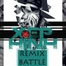 Xếp Hình (RoCoo & Long Map Remix)