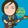 硝子の少年 (Glass No Shounen) (Unreleased Demo Vocal)