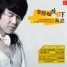一首伤心的歌/ Yi Shuo Shang Xin De Ge