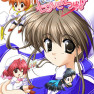 Ren'aiCHU! PARAPARA MIX 1 -Karaoke-