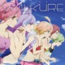Namidame Bakuhatsuon -with Claire-