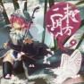 in cherrycloud