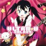 Sakura Saku Album Remix