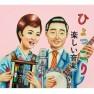[Japanese Title] 1