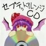 Metallic Lolita-ゴシックメタルアレンジ