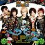 R.P.G.~Rockin' Playing Game