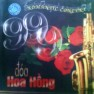 999 Đóa Hoa Hồng