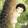 Setsuko to Seita ~ Main Title
