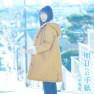 Kagayaki No Niwa - I'm Not Alone-