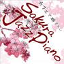 Sakura (Originally Performed By Kobukuro) (Instrumental)