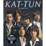 NEVER AGAIN <Best of KAT-TUN>