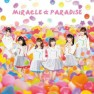 Miracle Paradise