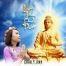 Nhất Tâm Kính Phật