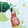 雨が降る(Ame Ga Furu)