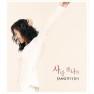 Neol Saranghae (널 사랑해) (Instrumental)