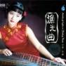 Ping Hu Qiu Yue