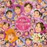 ハッピーサマーウエディング / Happy Summer Wedding