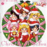Santa Claus ga Yaatekuru (Here Comes Santa Claus)
