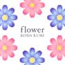 Flower (Acoustic Version) (Instrumental)