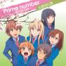 Prime number ~Kimi to Deaeru Hi~ (Blue Sky VER.) (Instrumental)