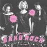 BAKUROCK ~Mirai no Rinkakusen~ (Instrumental)