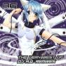 Cicada (DJ.A.Q Trance Remix)