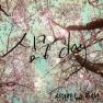 Simkung Day
