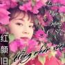 Hồng Nhan Xưa (Lang Gia Bảng OST)