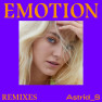Emotion (Blinkie Remix)