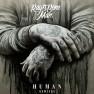 Human (Acoustic)