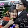 ႏွစ္တစ္ရာတိုင္ - Hnit Ta Yar Taing