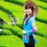 Chị Hai