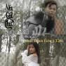 Níu Giữ Chút Bình Yên (T.2M Remix)