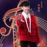 Giang Nam / 江南 (Live)