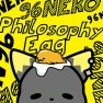 Philosophy Egg